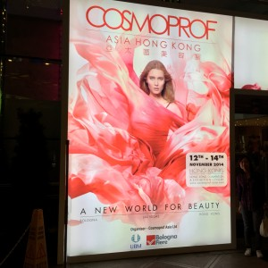COSMOPROF香港の看板