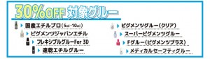 yokohama_info_2 (2)