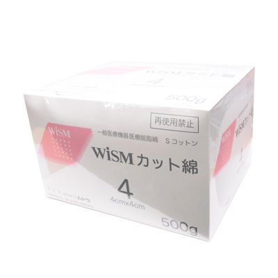 【WISM】カット綿4号 4×4 500g