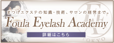 Foula Eyelash Academy