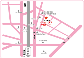 ケイトオブ東京 本社オフィス