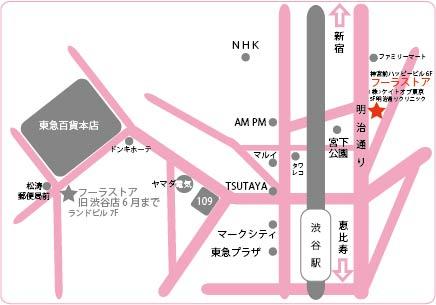 フーラストア渋谷アクセスマップ